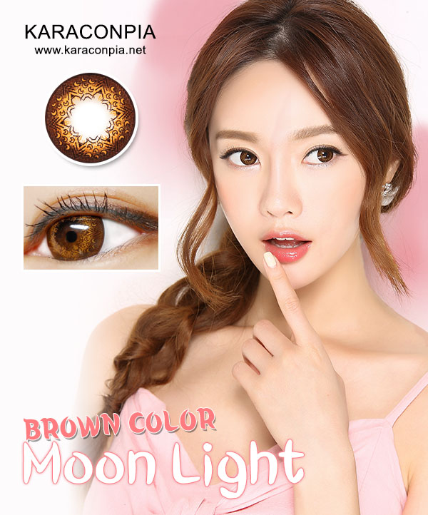(CRAZY SALE) ムーンライトブラウン (Moonlight Brown) DIA 14.0mm (A003)