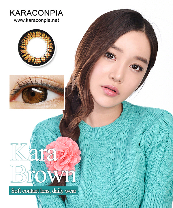 カラブラウン (Kara Brown) DIA 14.0mm (A057)
