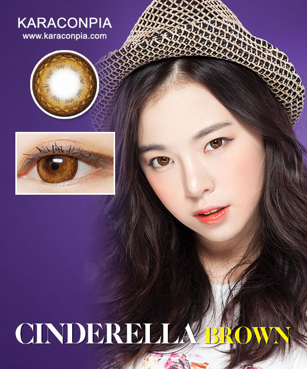 (CRAZY SALE) シンデレラブラウン (Cinderella Brown) DIA 14.0mm (A114)