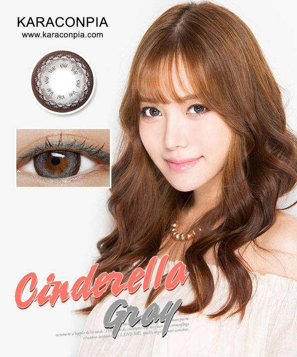シンデレラグレー (Cinderella Gray) DIA 14.0mm (A120)