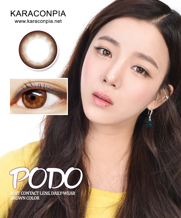 ポドブラウン (Podo Brown) DIA 14.0mm (A116)