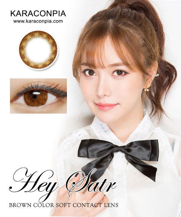 (CRAZY SALE) ヘイスターブラウン (Heystar Brown) DIA 14.0mm (B006)