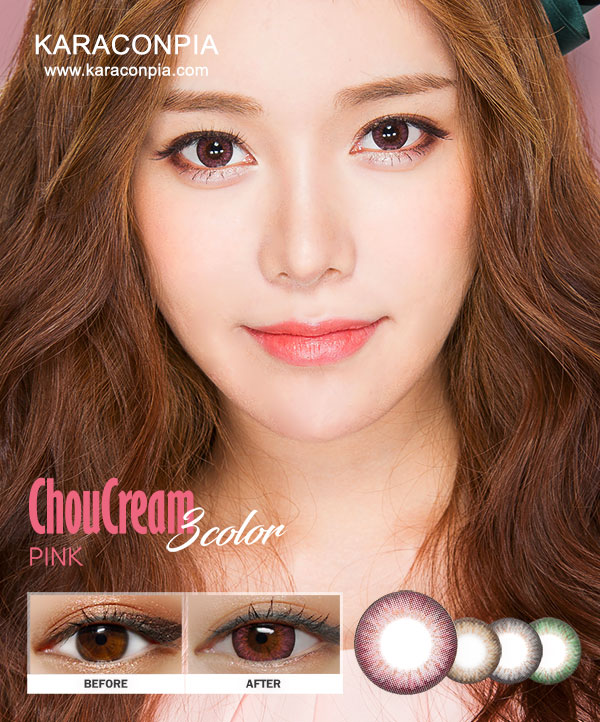 (CRAZY SALE III)シュークリームスリーカラーピンク (Chou Cream 3Color Pink) DIA 14.0mm (B013)