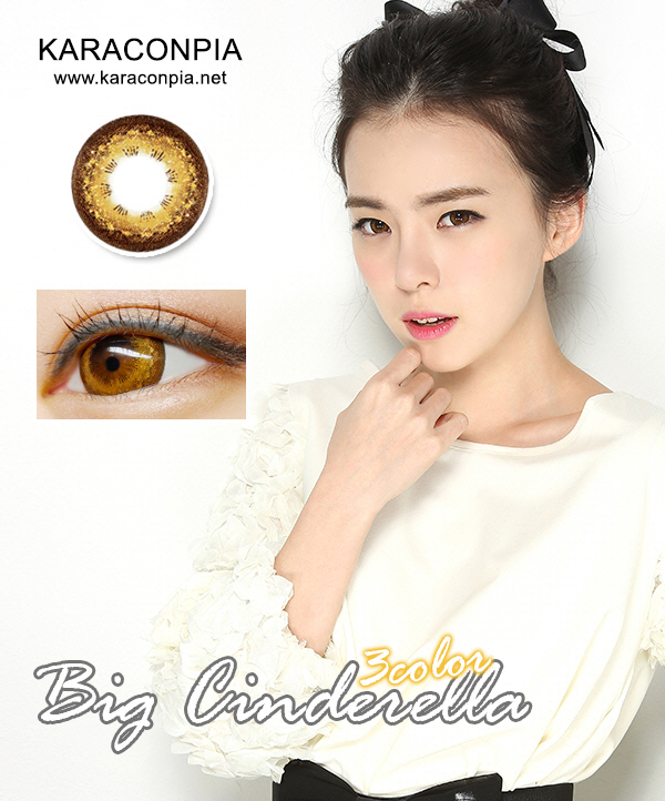 (CRAZY SALE) ビックシンデレラスリーカラー (Big Cinderella 3Color) DIA 14.5mm (B018)