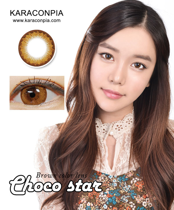 チョコスター (Chocostar Brown) DIA 14.0mm (B020)