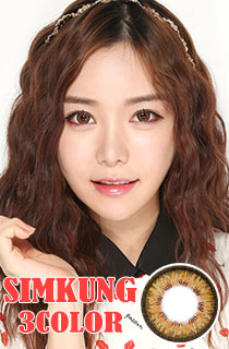 シムクンスリーカラーブラウン (Simkung 3Color Brown French 3Color) DIA 14.4mm (B024)