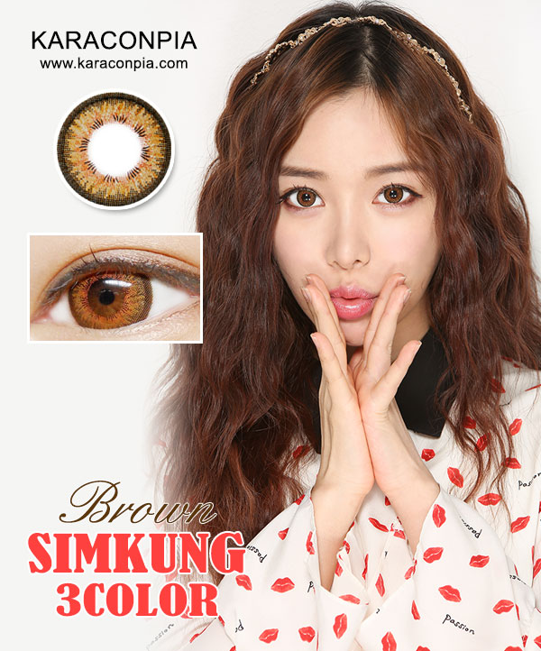 (CRAZY SALE II) シムクンスリーカラーブラウン (Simkung 3Color Brown French 3Color) DIA 14.4mm (B024)