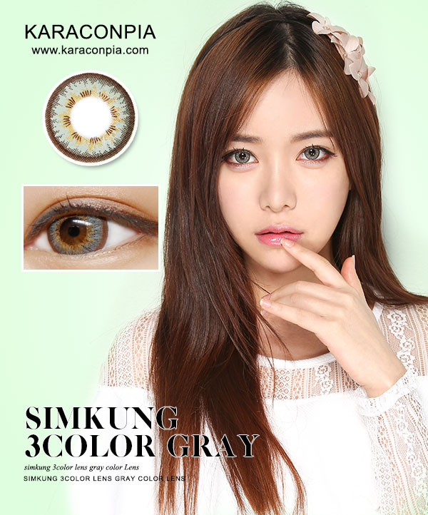 シムクンスリーカラーグレー (Simkung 3Color Gray French 3Color) DIA 14.4mm (B025)