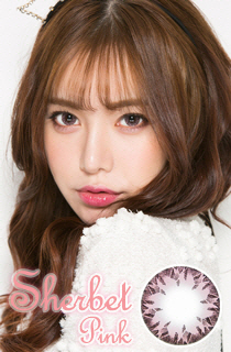 (CRAZY SALE III) シャーベットピンク (Sherbet Pink) DIA 14.0mm (B026)