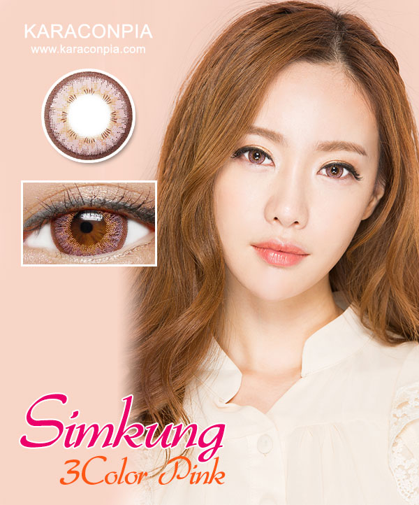 シムクンスリーカラーピンク (Simkung 3Color Pink French 3Color) DIA 14.4mm (B028)