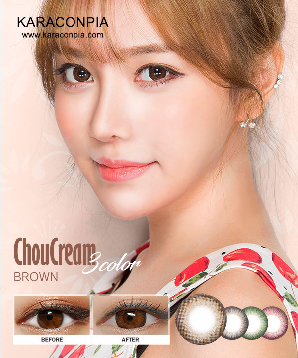 (CRAZY SALE III)シュークリームスリーカラーブラウン (Chou Cream 3 color Brown) DIA 14.0mm (B052)
