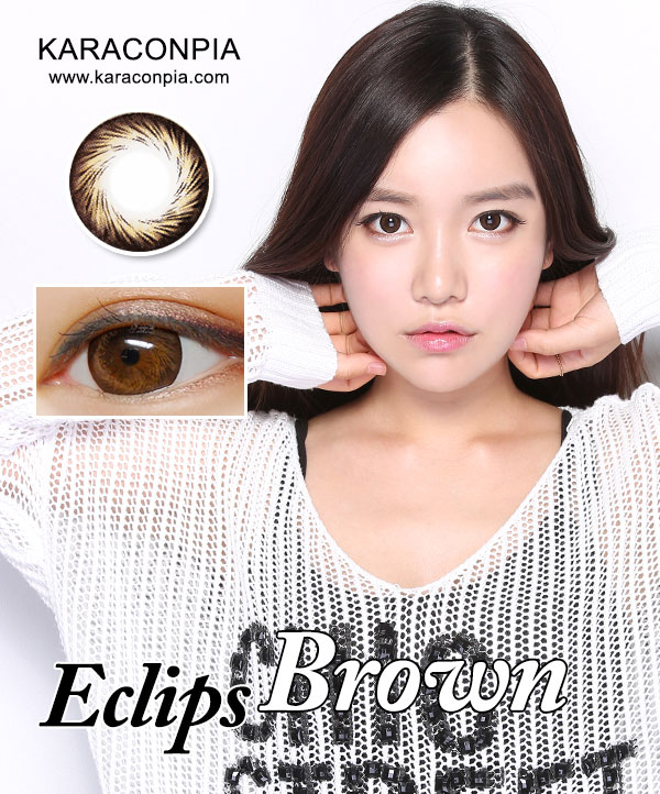 (CRAZY SALE) イークリップスブラウン (Eclipse Brown) DIA 14.0mm (B062)
