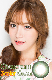 (CRAZY SALE) シュークリームスリーカラーグリーン (Chou Cream 3Color Green) DIA 14.0mm (B069)