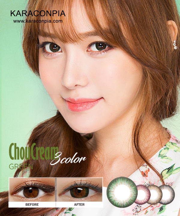 (CRAZY SALE II) シュークリームスリーカラーグリーン (Chou Cream 3Color Green) DIA 14.0mm (B069)
