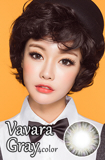 (CRAZY SALE II) バーバラ4カラーグレー ポリポリPolyPoly (Vavara 4Color Gray) DIA 14.5mm (B081)
