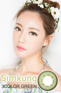 シムクンスリーカラーグリーン (Simkung 3Color Gray French 3Color) DIA 14.4mm (B082)