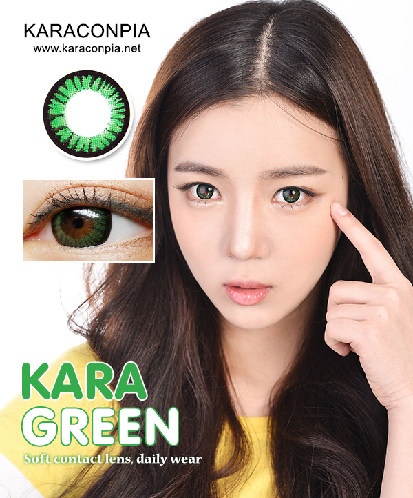 カラーグリーン (Kara Green) DIA 14.0mm (B097)