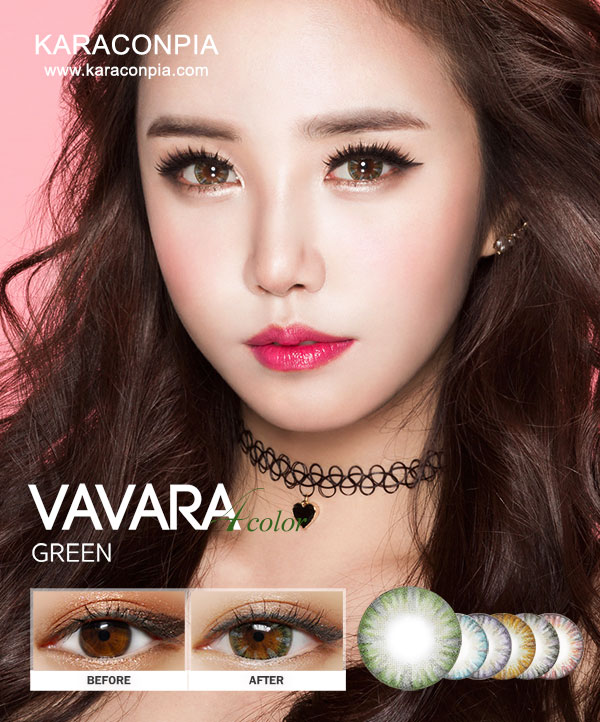 (CRAZY SALE II) バーバラフォーカラーグリーン ポリポリ PolyPoly (Vavara 4Color Green) DIA 14.5mm (B098)