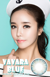 (CRAZY SALE) バーバラ4カラーブルーポリポリ PolyPoly (Vavara 4Color Blue) DIA 14.5mm (B111)