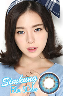 (CRAZY SALE) シムクンスリーカラーブルー (Simkung 3Color Blue French 3Color) DIA 14.4mm (B124)