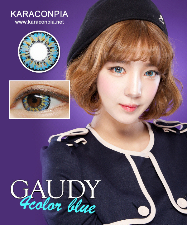 ガウディブルー (Gaudy Blue) DIA 14.8mm (B126)