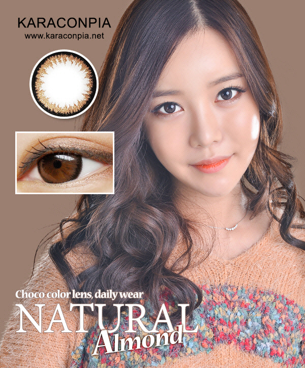 (CRAZY SALE) ナチュラルアーモンド (Natural Almond) DIA 14.0mm (B130)
