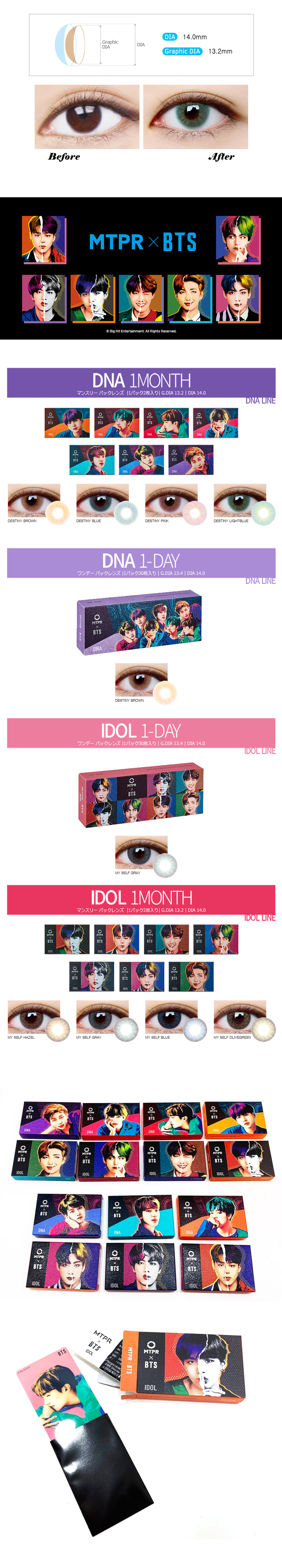 [1ヶ月] BTS DNA デスティニー マンスリー (BTS DNA 1MONTH DESTINY LIGHTBLUE) DIA 14.0mm [1箱2枚]