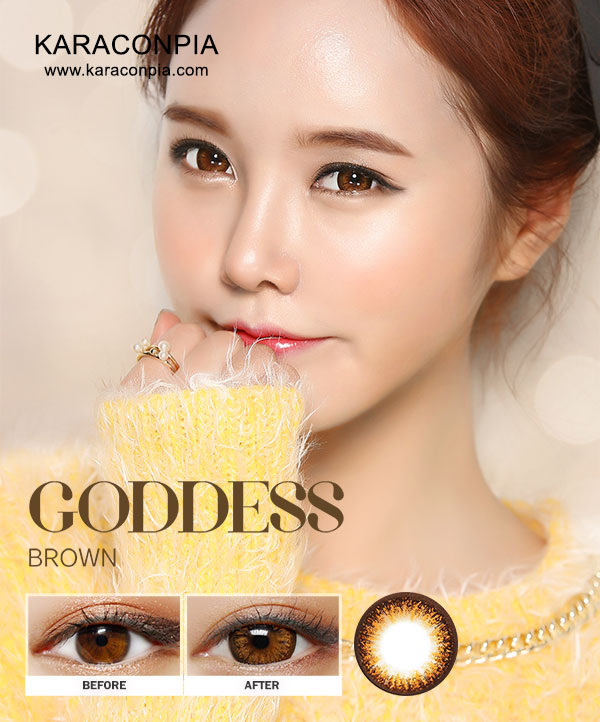 ガーデス (Goddess Brown) DIA 14.5mm (B090)