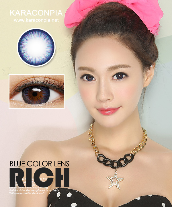 シオカラーリジーブルー (Sio Color Rich Blue) DIA 14.2mm (B153)