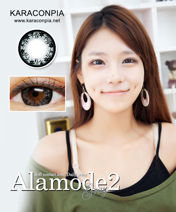 アラモード2グレー (Alamode2 Gray) DIA 14.3mm (A092)