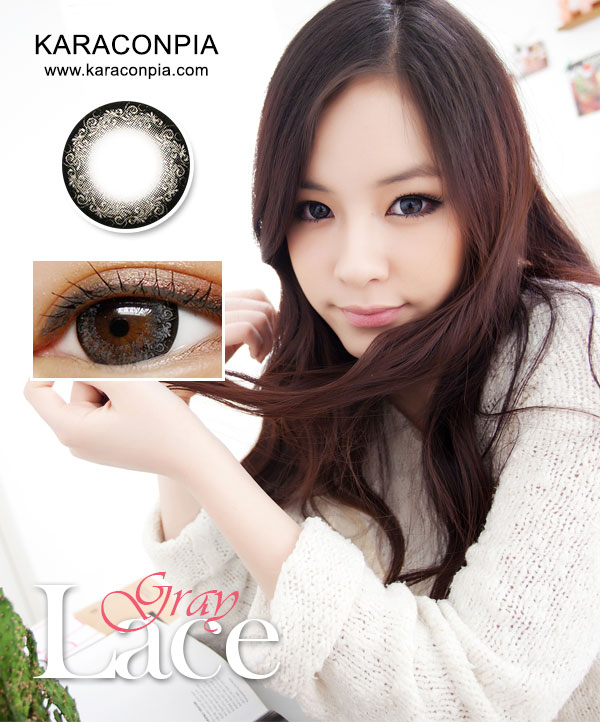 レースグレー (Lace Gray) DIA 14.3mm (A037)