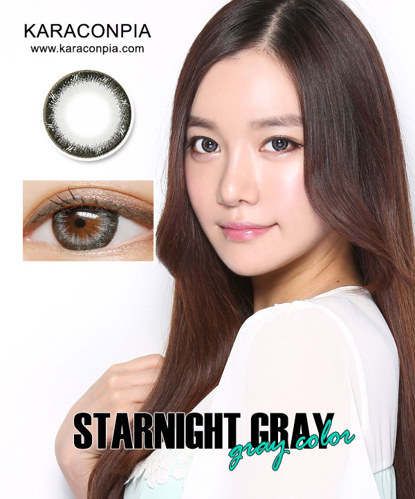 スターライトグレー (Starnight Gray) DIA 14.2mm (A175)