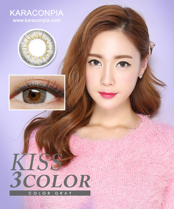 キス3カラーグレー (Kiss 3 color Gray) DIA 14.0mm