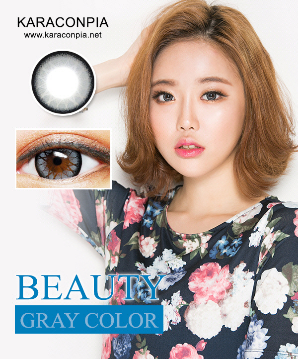 ビューティグレー (Beauty Gray) DIA 14.2mm (A189)