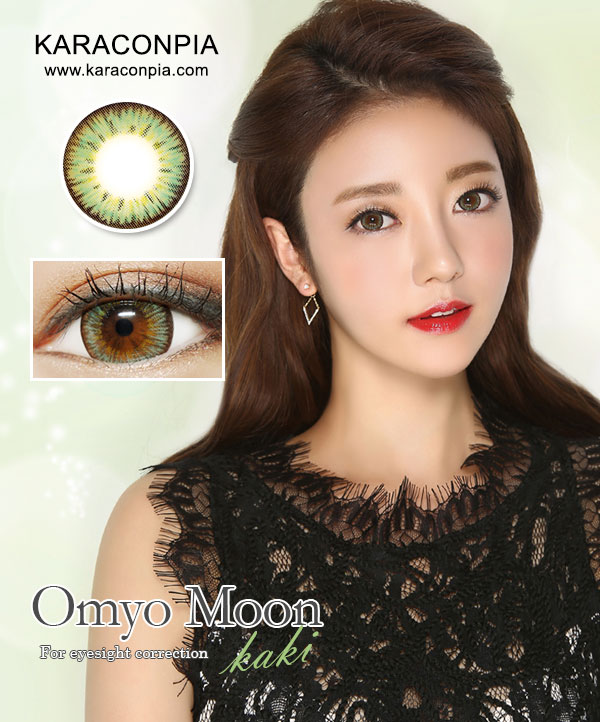 オンミョウムーンカーキ (Omyo Moon Khaki Green) DIA 14.5mm (B084)