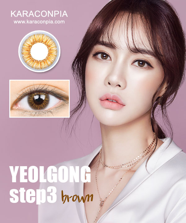 10 ステップ3 ブラウン (Yeolgong Step3 Brown) DIA 14.1mm