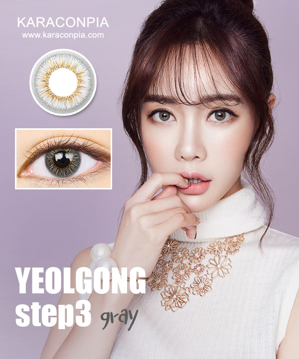 10ステップスリー グレー (Yeolgong Step3 Gray) DIA 14.1mm