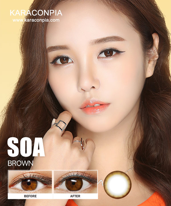ソアブラウン (Soa Brown) DIA 14.0mm (B188)