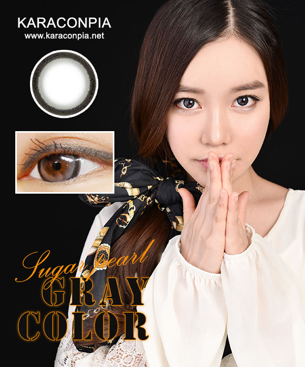 パールグレー (Sugar Pearl Gr) DIA 14.0mm (A035)
