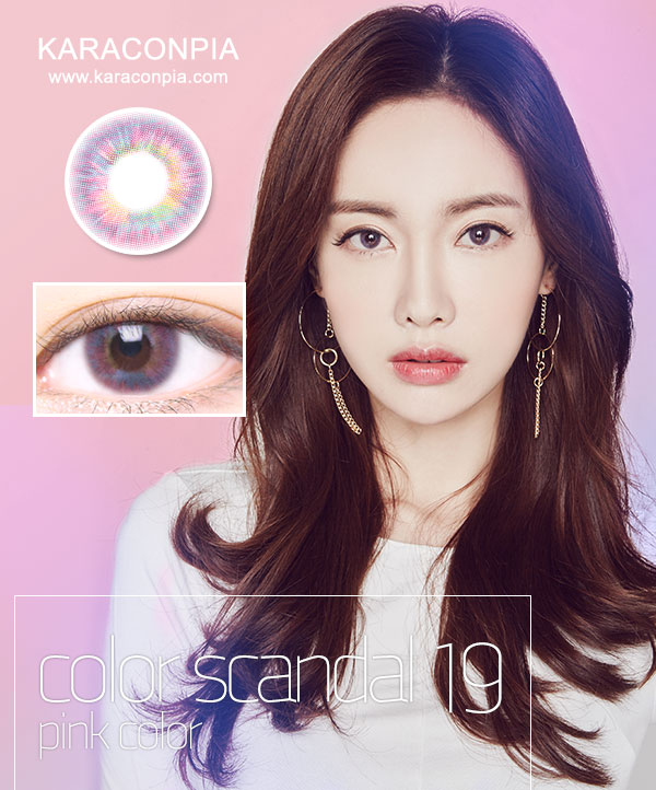 (SCANDAL1+1) カラースキャンダル19ピンク (Color Scandal 19 Pink) DIA 14.0mm (期間限定1+1)