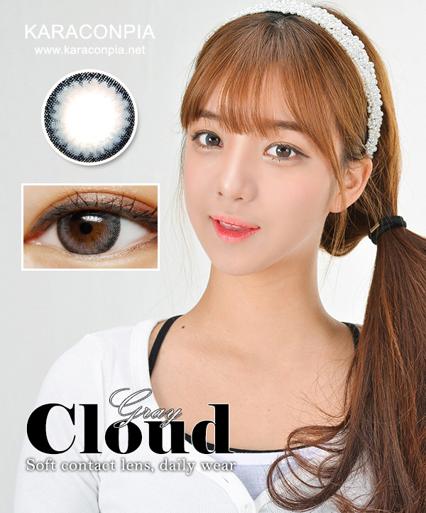 クラウドグレー (Cloud Gray) DIA 14.0mm (A052)