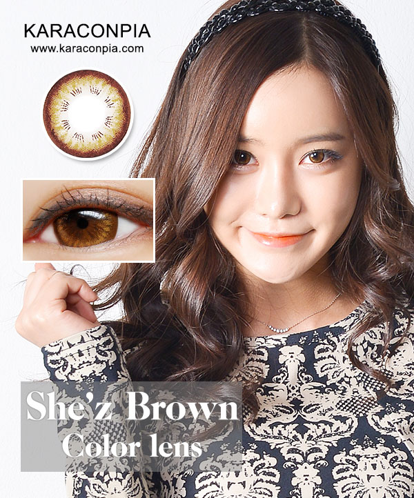 シーズブラウン (She'z Brown) DIA 14.0mm (A045)
