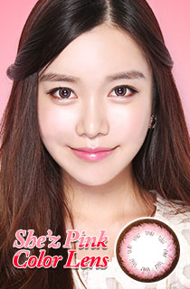 シーズピンク (She'z Pink) DIA 14.0mm (B042)