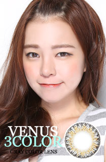 ビーナス3カラーグレー (Venus 3Color Gray) DIA 14.5mm (B011)