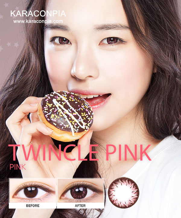 (CRAZY SALE III) トウィンクルピンク (Twinkle Pink) DIA 14.0mm (B040)