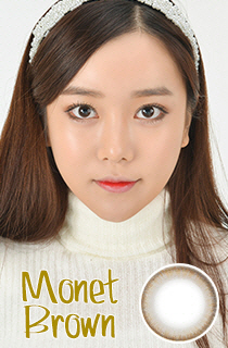 モネ ブラウン (MONET Brown) DIA 14.0mm (A043)