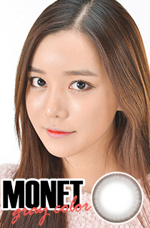 モネ グレー (MONET Gray) DIA 14.0mm (A049)