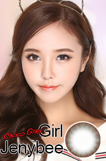 (CRAZY SALE II) ジェニービーガールチョコグレー (Jennybee girl Chacole Gray) DIA 14.0mm (A137)