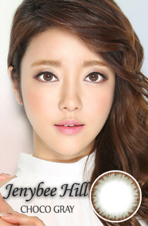 (CRAZY SALE II) ジェニービーヒルチョコグレー (Jennybee hill Chacole Gray) DIA 14.0mm (A138)