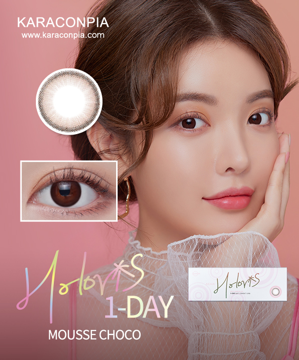 [HOLORIS1+1][1Day] AKMA ホロリス ワンデー ムースチョコ (AKMA HOLORIS oneday mousse choco) DIA 14.2mm [1箱30枚]